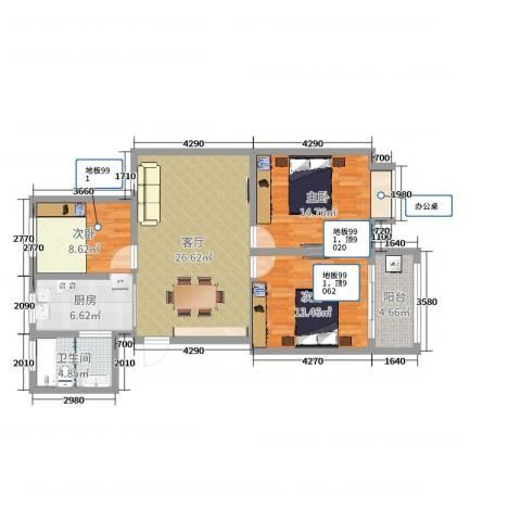 品尚雅居3室1厅1卫1厨99.00㎡户型图