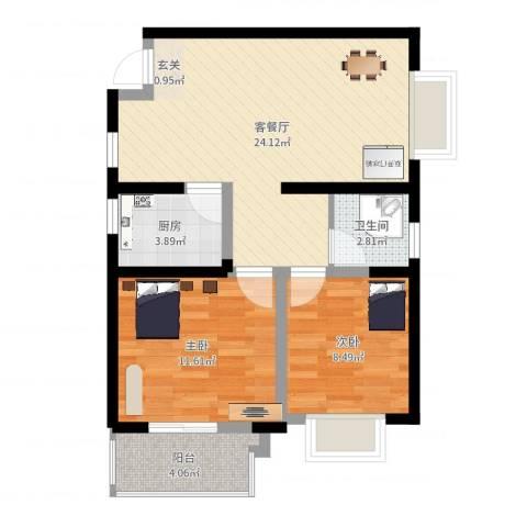 兴达大厦2室2厅1卫1厨69.00㎡户型图