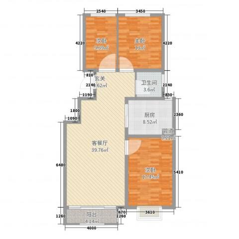 良城逸园3室2厅1卫1厨120.00㎡户型图