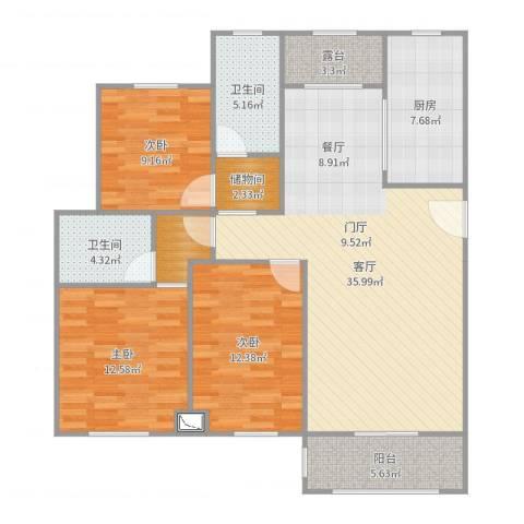 沁园春.居3室1厅2卫1厨126.00㎡户型图