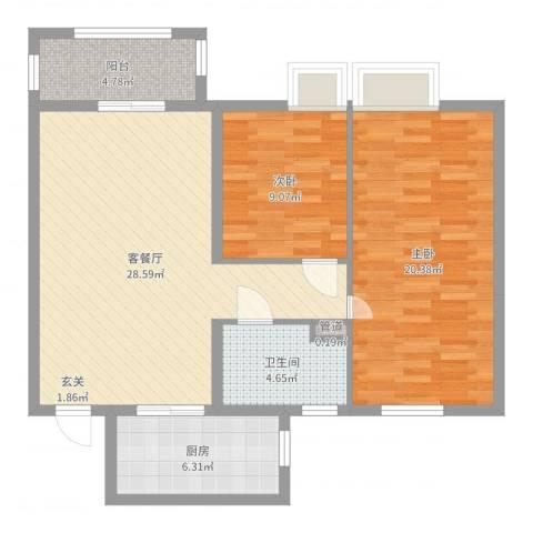 恒大帝景2室2厅1卫1厨92.00㎡户型图