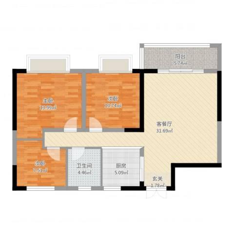九江曼城3室2厅1卫1厨99.00㎡户型图