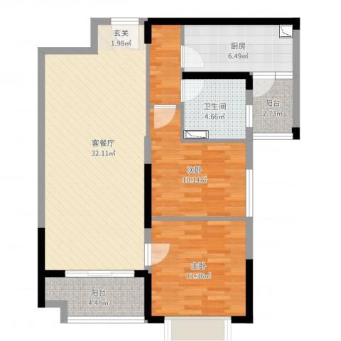 鹰潭恒大绿洲2室2厅1卫1厨90.00㎡户型图