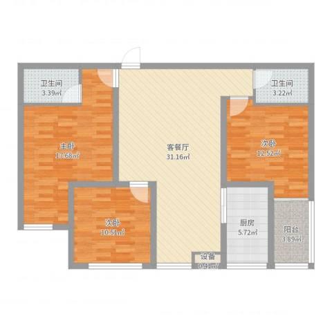 西港雅苑3室2厅2卫1厨111.00㎡户型图