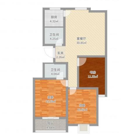 天华・领秀城3室2厅2卫1厨111.00㎡户型图