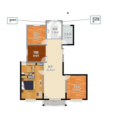 品尚雅居2室1厅1卫1厨143.00㎡户型图
