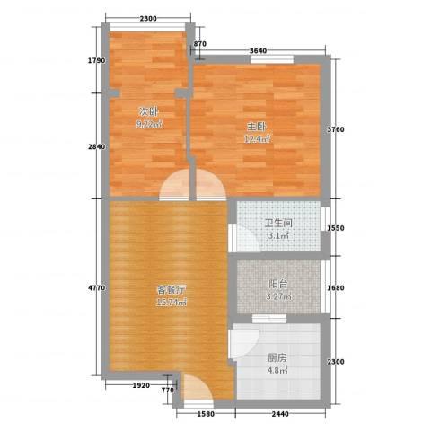 新滨江花园2室2厅1卫1厨61.00㎡户型图