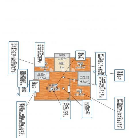 舜玉花园三室两厅两卫3室2厅2卫1厨118.00㎡户型图