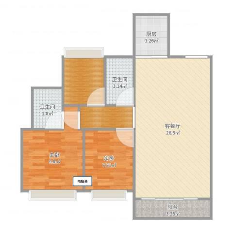 吴川第一城2室2厅2卫1厨79.00㎡户型图