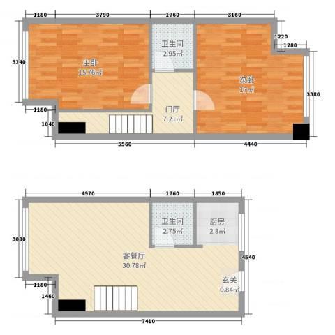 尚中心2室2厅2卫0厨76.45㎡户型图