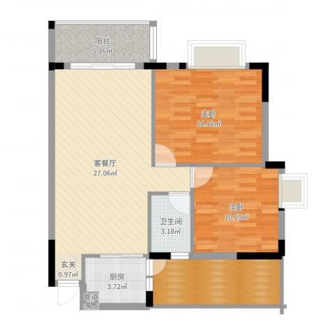 万领时代2室2厅1卫1厨90.00㎡户型图
