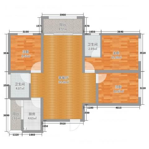 华府新天地3室2厅2卫1厨111.00㎡户型图