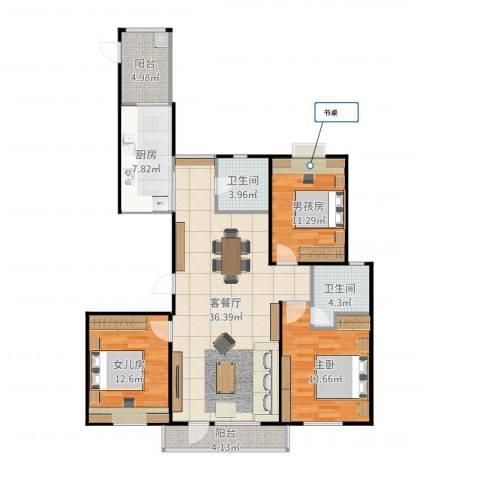 伯爵源筑1室2厅2卫1厨124.00㎡户型图