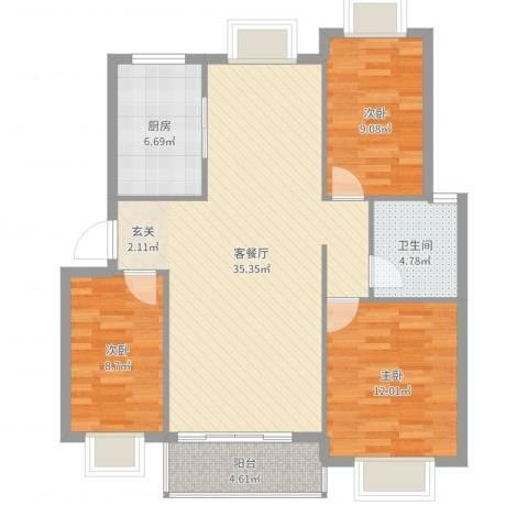 金鑫家园3室2厅1卫1厨102.00㎡户型图