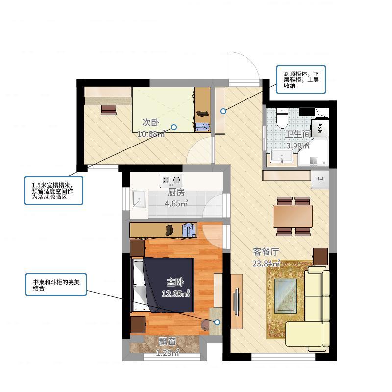 80平方二室二厅一卫一厨-副本-副本-副本户型图