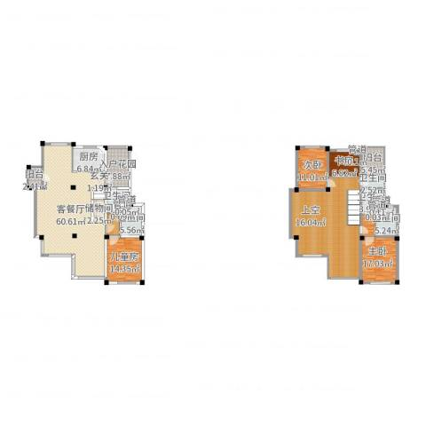 和景印象城4室2厅5卫1厨261.00㎡户型图