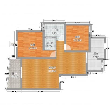 明丰花园2室2厅2卫1厨95.00㎡户型图
