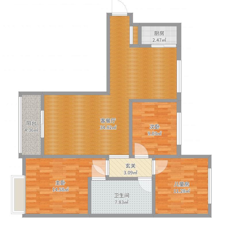恒大城26-1801三居室设计  刘健户型图