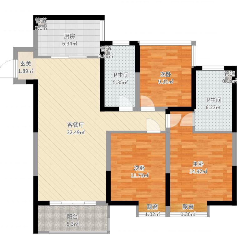 华润幸福里115.00㎡一期1-6幢标准层C1户型3室3厅2卫1厨户型图