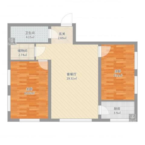 青川嘉园2室2厅1卫1厨86.00㎡户型图