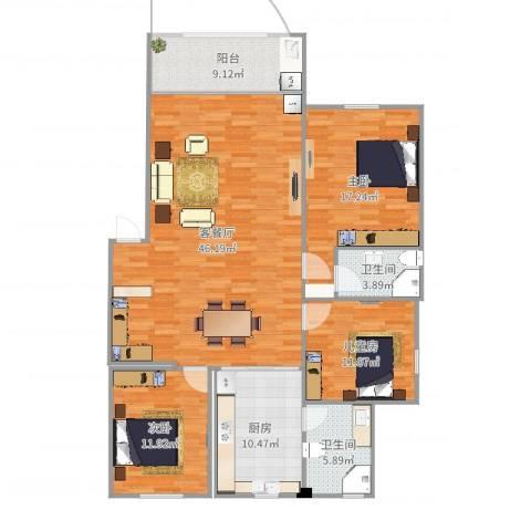 虹桥新村3室2厅2卫1厨144.00㎡户型图