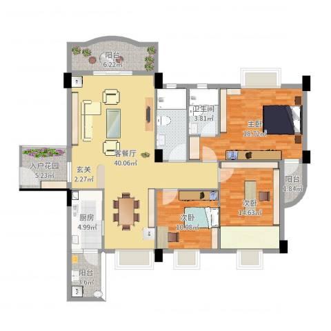 嘉和苑商住小区3室2厅1卫1厨144.00㎡户型图