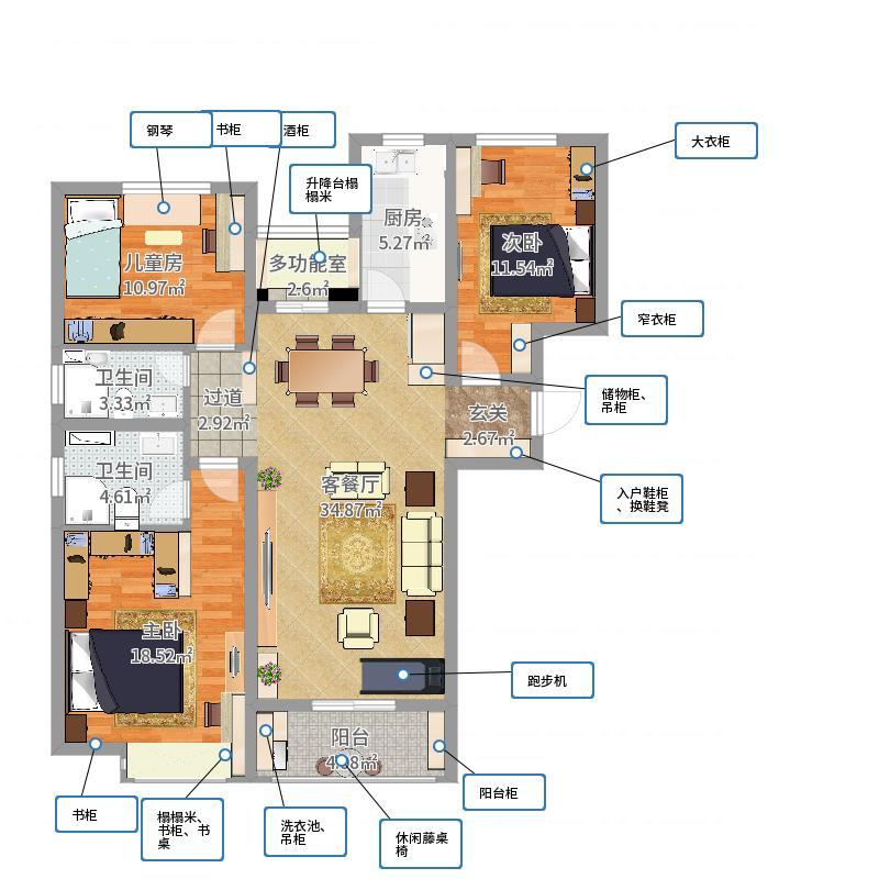 九龙新城-126平米-副本户型图