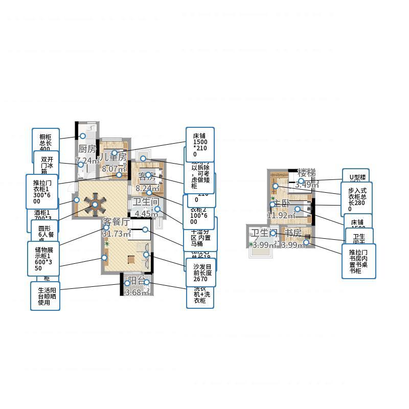 贵博东方明珠-副本-副本户型图