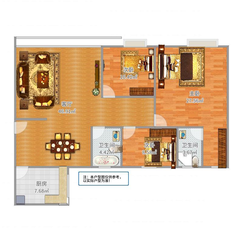 东方星城13.18㎡D户型3室2厅2卫1厨-副本户型图