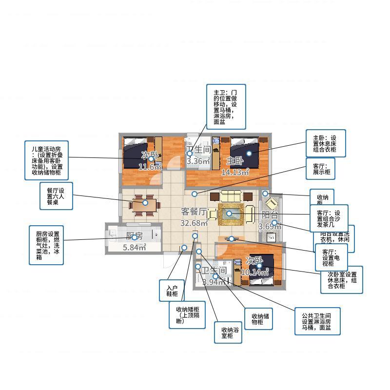 玄关XD-hc052~XD-hc050户型图
