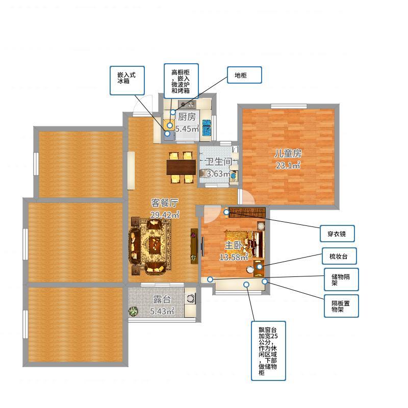 欧式田园-JA713户型图