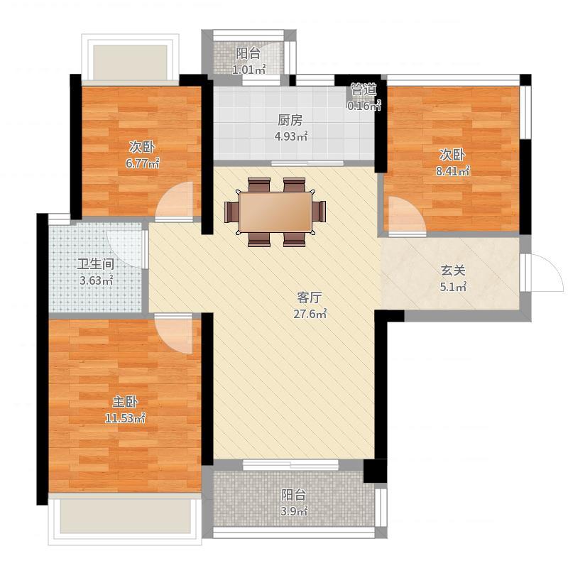 龙湖九里晴川90.00㎡1、5#墅居平层A2户型3室3厅1卫1厨户型图