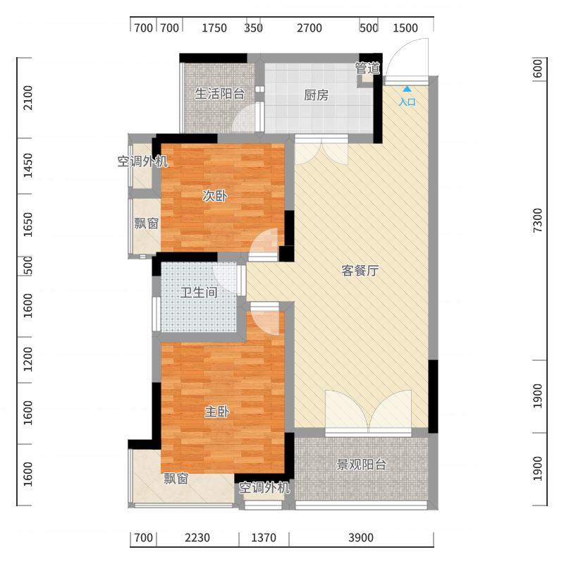 重庆_鲁能星城_2017-10-20-1328户型图